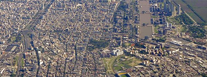 Seminario Internacional: Desarrollo Humano Local y Justicia Espacial en América Latina